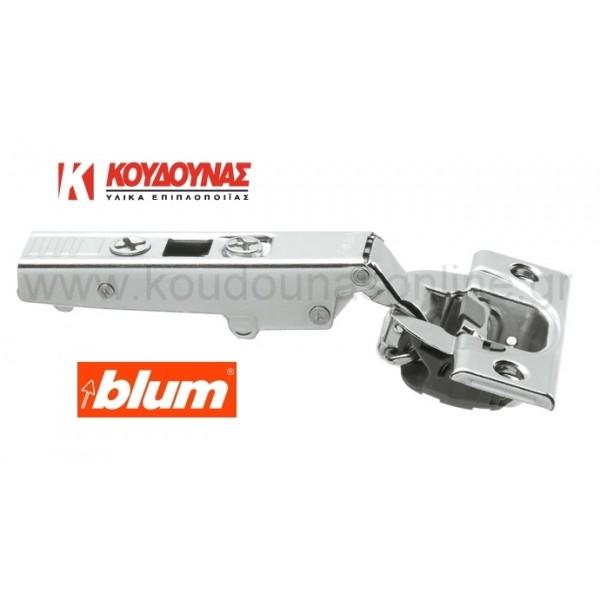 Μεντεσές BLUM clip top 110° με ενσωματωμένο φρένο ίσιος