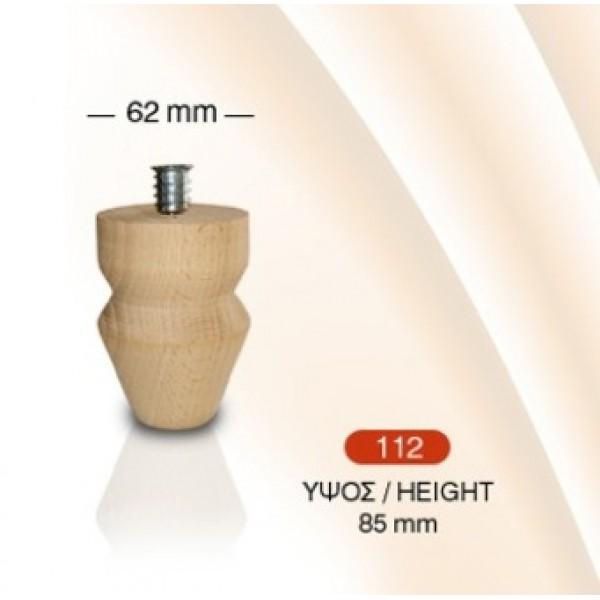 Πόδι ξύλινο οξυά Νο 112 85mm