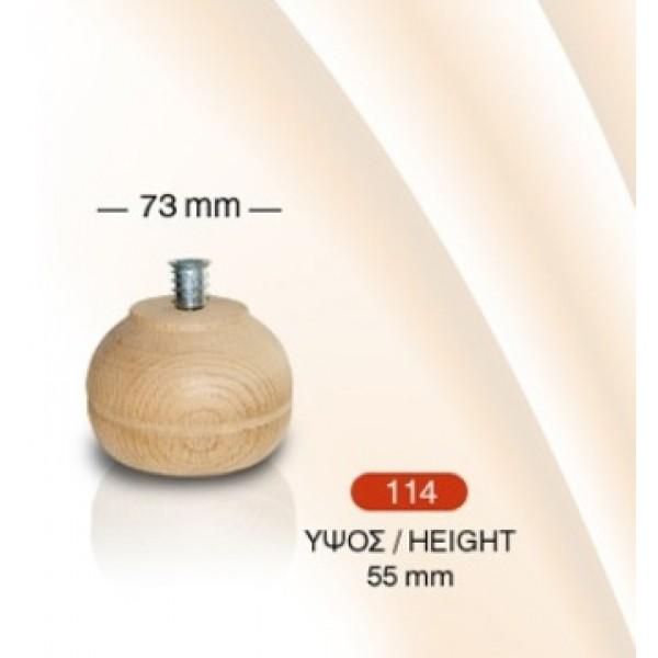 Πόδι ξύλινο οξυά Νο 114 55mm