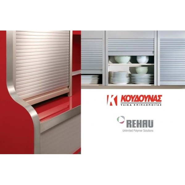 Roll top metallic line REHAU C3 90x150