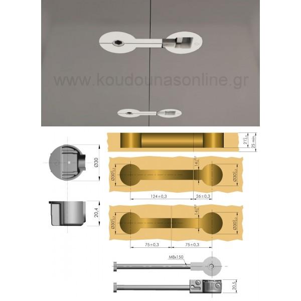 Συνδετήρας πάνελ ITALIANNA Φ30 M8x150