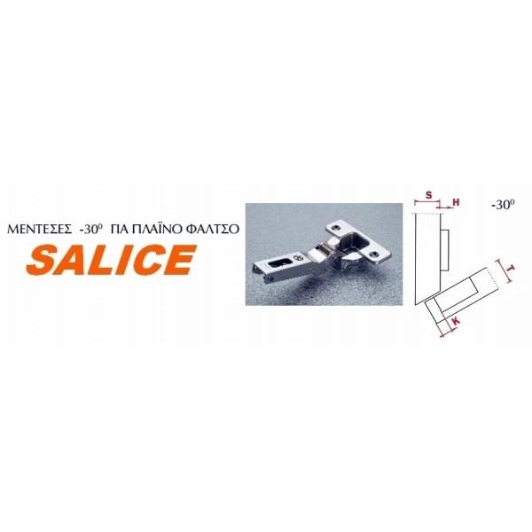 Μεντεσές SALICE -30ο