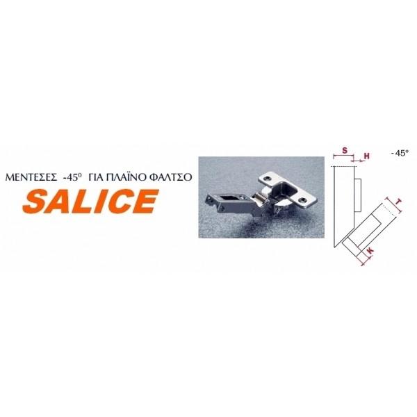 Μεντεσές SALICE -45ο