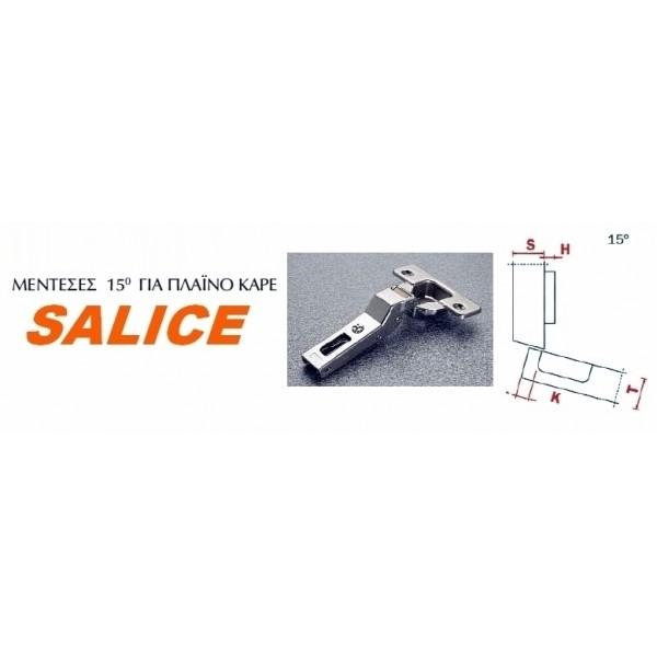 Μεντεσές SALICE +15ο