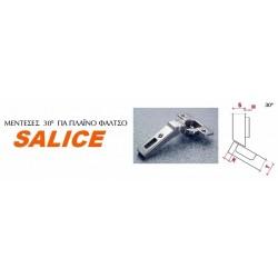 Μεντεσές SALICE +30ο