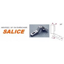 Μεντεσές SALICE +30ο καρέ