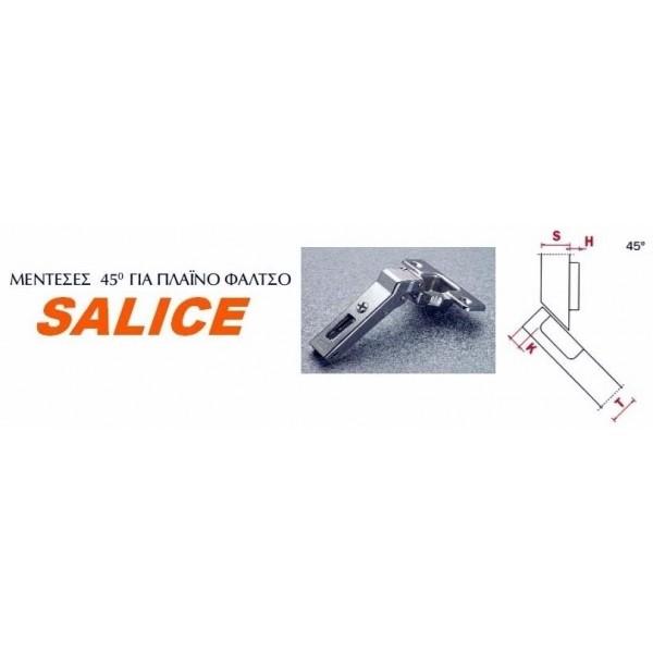 Μεντεσές SALICE +45ο
