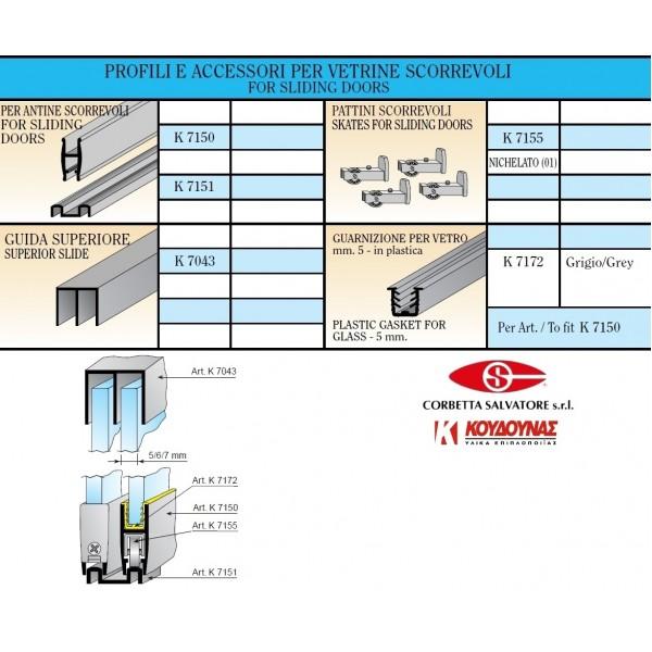Γκρί πλαστικό για τζάμι 2Μ K7172