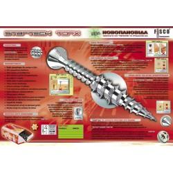 Νοβοπανόβιδες startech torx με φρέζα 6x80