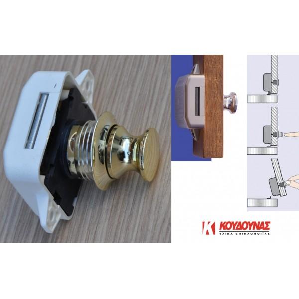 Κλειδαριά push button πλαστική λευκή χρυσό