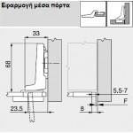 Μεντεσές BLUM clip top κρυστάλλων Φ26 διπλό γόνατο