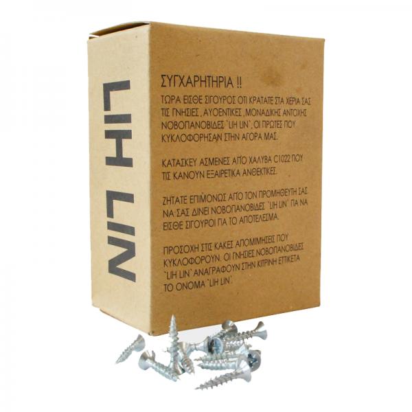 LIH LIN Νοβοπανόβιδες 4x18
