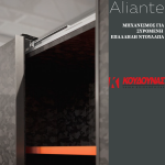 Μηχανισμός ντουλάπας aliante για 3 συρόμενες πόρτες
