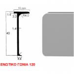 Ενωτικό πάγκου αλουμινίου 4cm - ΜΑΥΡΟ