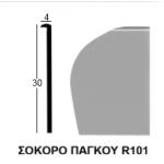 Σόκορο πάγκου αλουμινίου χωρίς τρύπες 3cm