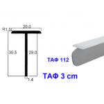 Ενωτικό πάγκου ΤΑΦ αλουμινίου επιφανειών 3cm