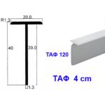 Ενωτικό πάγκου ΤΑΦ αλουμινίου επιφανειών 4cm